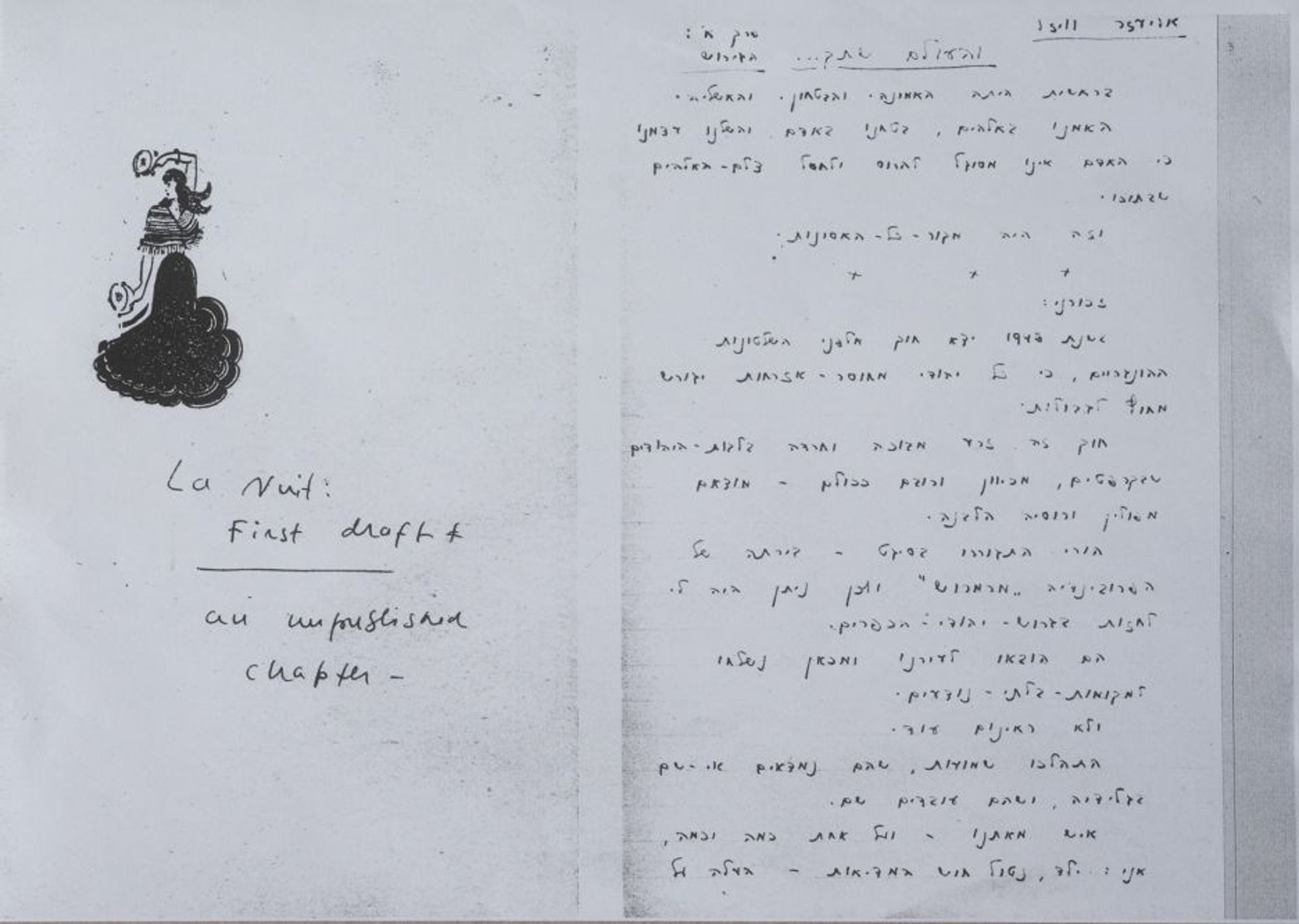 Elie Wiesel's missing 'Night' manuscript.
