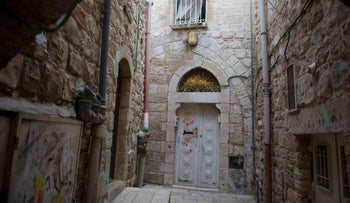A house in East Jerusalem taken over by the NGO Ateret Cohanim on Monday, May 9, 2016.
