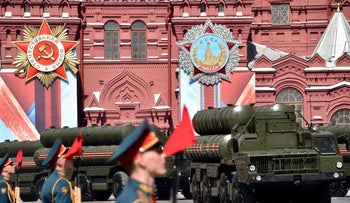 Russian S-400 air defense missile systems.