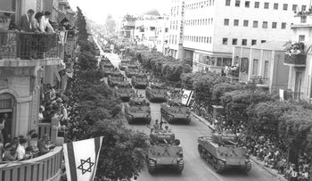 Israeli tanks at a military parade in Tel Aviv on Independence Day, 1959.