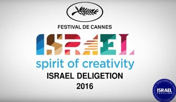 The Culture and Sports Ministry's PR clip for the Cannes Festival.