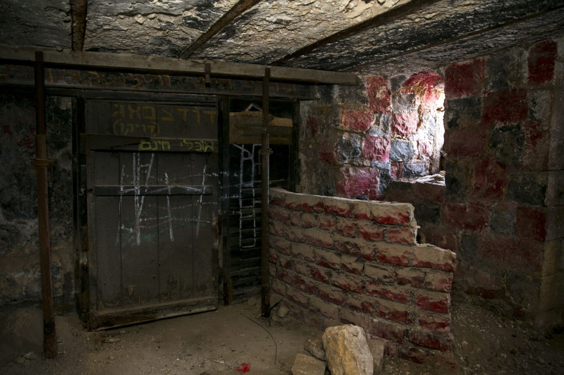 A cellar where Lehi fighters were imprisoned during the War of Independence, May 2016.