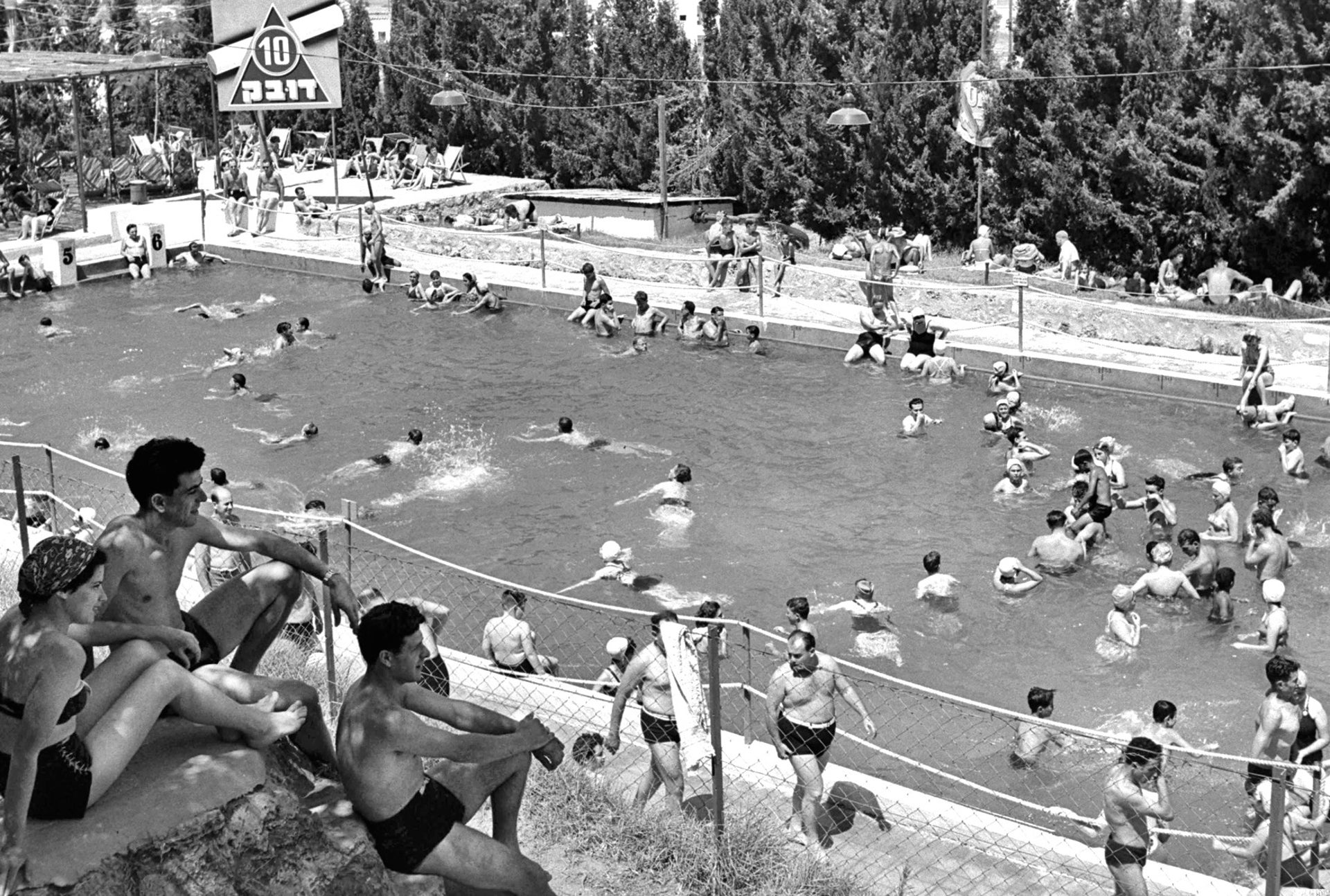 The Rambam pool in Givatayim, 1950.