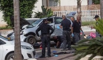 These scene of a criminally motivated car explosion in Or Yehuda on Sunday, May 15, 2016.
