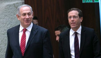 Netanyahu and Herzog in 2014.