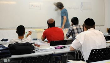 Haredi students at the Technion – Israel Institute of Technology, Haifa, May 10, 2016.