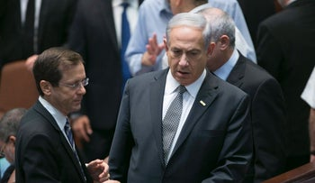 Netanyahu and Herzog in the Knesset, 2014.