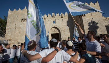 Last year's Jerusalem Day march, near the Muslim Quarter of the Old City.