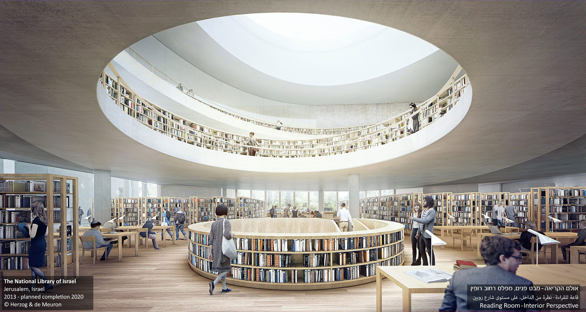 The National Library in Jerusalem (simulation).