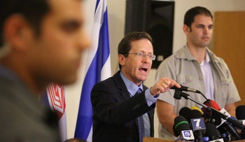 Opposition Leader Isaac Herzog speaks at a press conference on unity talks in Jerusalem, May 18, 2016.