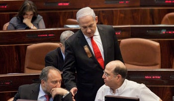 Netanyahu sought a strongman who would make order, call everyone to order and sow fear among the generals.