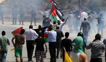 Protest in Nabi Saleh, West Bank, September 4, 2015.