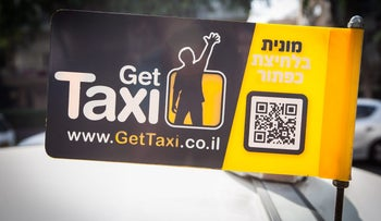 A Gett cab, formerly known as GetTaxi.