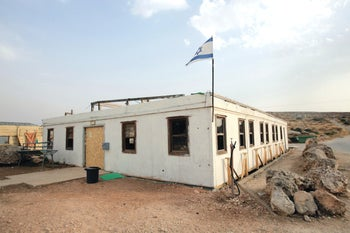 The Mevo Shiloh army base in the West Bank, which was abandoned, taken over illegally by settlers and later evacuated. Emil Salman