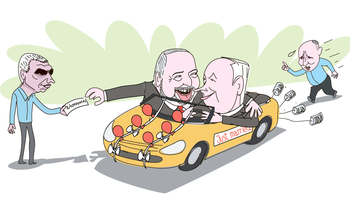 "An illustration showing Lieberman and Netanyahu riding a car that says ""Just Married"" on the side. Bennett is chasing the car, while Kahlon hands Lieberman a check."