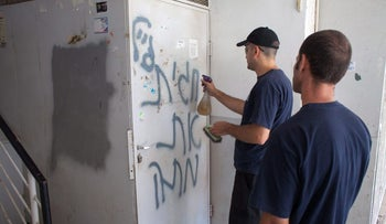 Spray-painted graffiti threats on the house of Peace Now activist Hagit Ofran in 2011, for which Dor Oved was convicted.