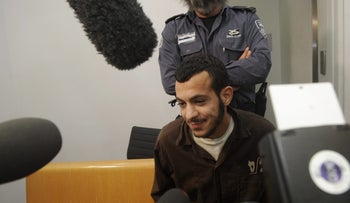 Ala'a Ziwad at his arraignment in a Haifa court in November 2015.
