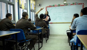 A classroom in the Ofek prison for juveniles.