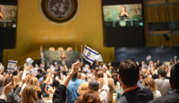 A UN General Assembly event  devoted to the fight against the anti-Israel Boycott, Divestment and Sanctions movement, May 31, 2016.
