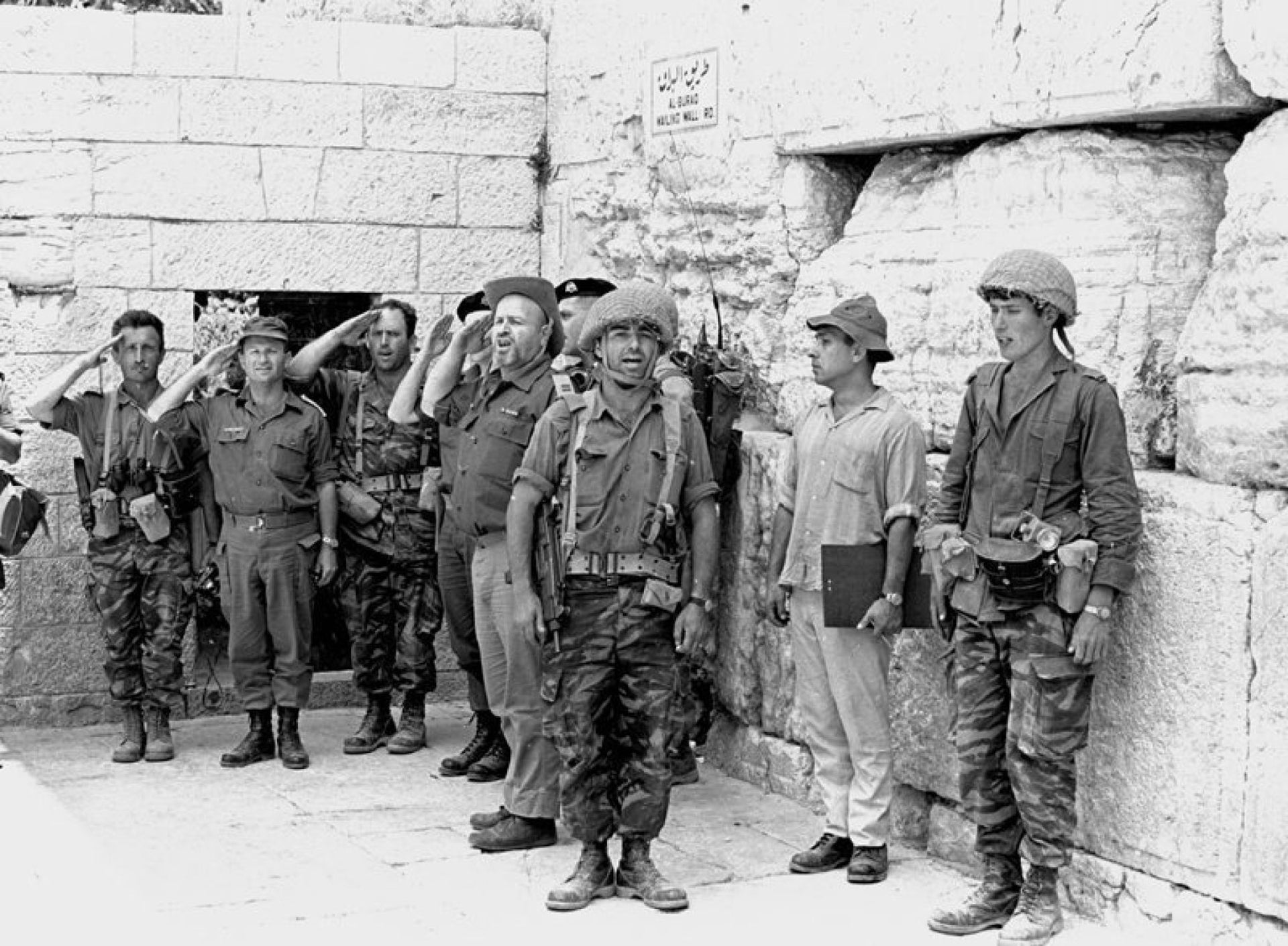 Maj. Gen. Uzi Narkiss, second from left in cap, at the Western Wall, June 7, 1967.