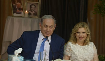 Benjamin and Sara Netanyahu, in 2015.