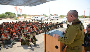 IDF Chief of Staff Gadi Eisenkot, addressing the Home Front Command during an exercise in 2015.