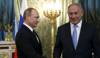 Prime Minister Benjamin Netanyahu and Russian President Vladimir Putin at the start of their meeting in Moscow, June 7, 2016.