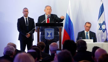 Prime Minister Benjamin Netanyahu delivers a speech during a meeting with representatives of a local Jewish community in Moscow, Russia, June 8, 2016.