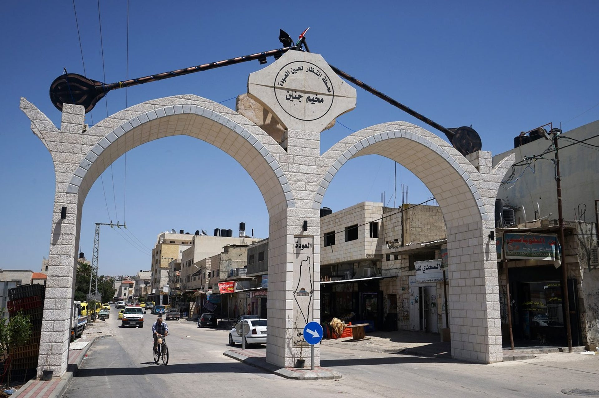 The Jenin refugee camp's entrance gateway carries the inscription 'Waiting station for the return.'