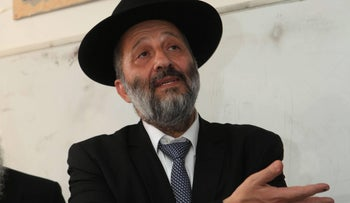 Interior Minister Arye Dery visiting Sderot, in May, 2016.