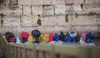 Worshipers at the Western Wall in Jerusalem, April 2016.