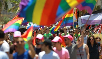 Hundreds take part in Ashdod's gay pride parade on Friday, June 17, 2016.