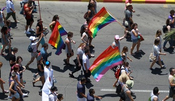 Marchers in Ashdod's gay pride parade on Friday, June 17, 2016.