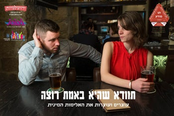 A poster warning against sexual harassment, part of a campaign by a Jerusalem women's group called 'Yerushalmiot.' The caption says 'Make sure she really wants to. Stopping sexual violence.'