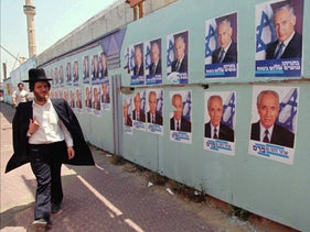 A row of election posters in Tel Aviv showing Benjamin Netanyahu and Shimon Peres, May 13, 1996.