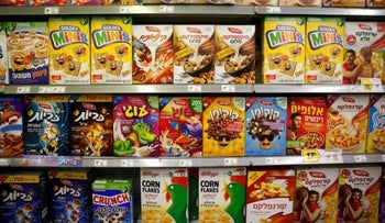 Cereal boxes photographed at a Jerusalem supermarket on June 19, 2016.