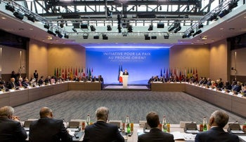 The conference of the EU foreign ministers in Paris, June, 2016.