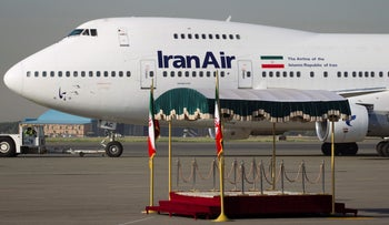 An IranAir Boeing 747SP aircraft is pictured before leaving Tehran's Mehrabad airport, Tehran, Iran, September 19, 2011.
