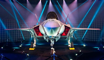 Israel F-35 rollout.