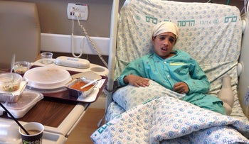 13-year-old Ahmed Manasra, suspected of taking part in a stabbing attack, in Hadassah University Hospital, Ein Karem, October 15, 2015.