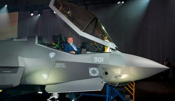 Defense Minister Avigdor Lieberman at the rollout of the Israeli F-35 fighter plane, at Fort Worth, Texas, June 22, 2016.
