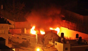 Joseph's Tomb in Nablus ablaze in an attack at the site in 2015.