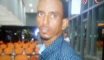 Habtom Zarhum, the Eritrean bystander killed in Be'er Sheva in October 2015