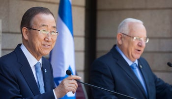 Israeli President Reuven Rivlin, left, and UN Secretary General Ban Ki-moon make statements to the press before their meeting at the presidential compound in Jerusalem, Monday, June 27, 2016.