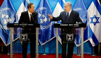 Israeli Prime Minister Benjamin Netanyahu, right, speaks with UN Secretary General Ban Ki-moon during a joint press conference in Jerusalem, Tuesday, June 28, 2016.