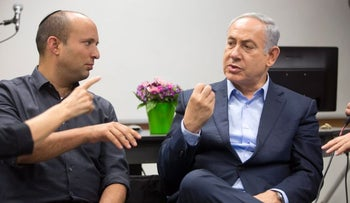 Education Minister Naftali Bennett, left, with Prime Minister Benjamin Netanyahu,