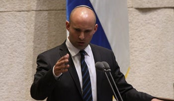Naftali Bennett speaks at the Knesset, May 30, 2016.