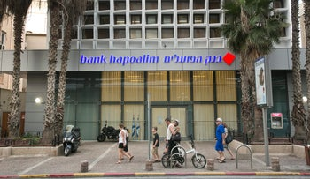A Tel Aviv branch of Bank Hapoalim, June 13, 2016.