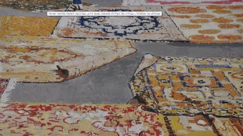 'Asphalt Carpets,' by Fatma Shanan, which was purchased by the Israel Museum.