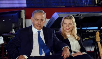 Prime Minister Benjamin Netanyahu and his wife Sarah attend U.S. Independence Day at residence of U.S. Ambassador to Israel Dan Shapiro (unseen) in Herzliya. June 30, 2016.